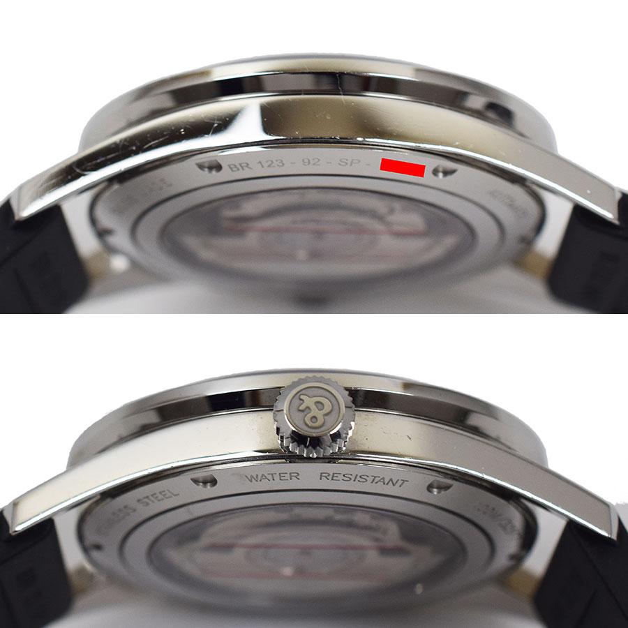 super popular 77fd4 19959 ブランド時計&ジュエリー 買取販売 リベロ / ベル&ロス ...